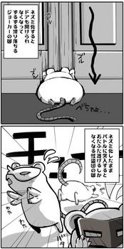 た p5 ちぎれ 煩悩 大王